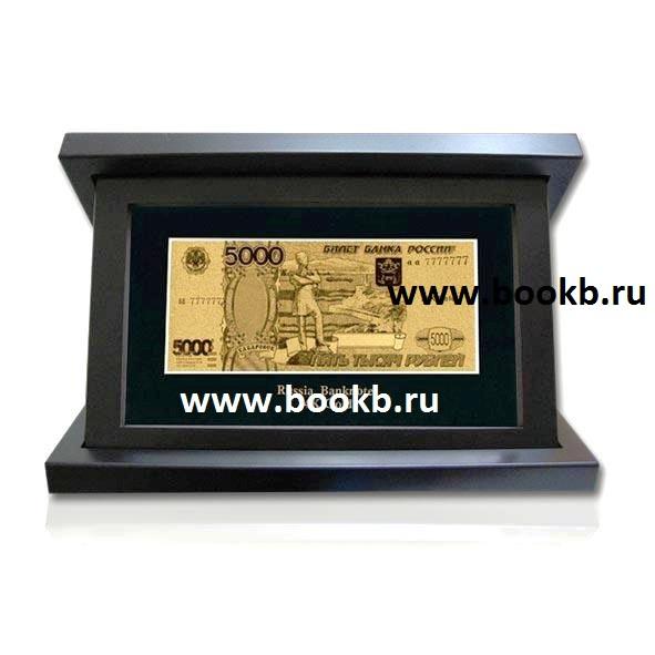 Подготовить макет к печати за 5000 рублей  9 объявлений в