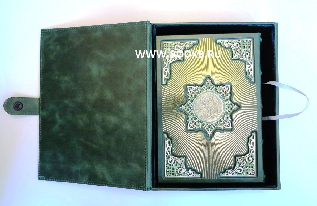 Коран на арабском языке украшенный