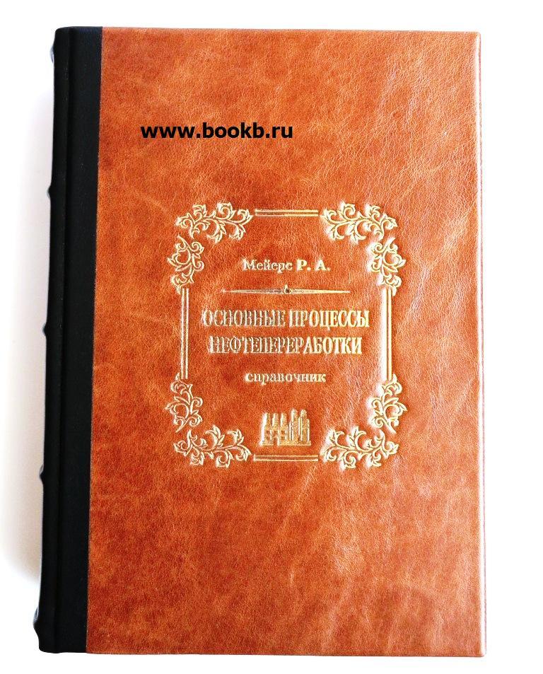 """"""",""""www.bookb.ru"""