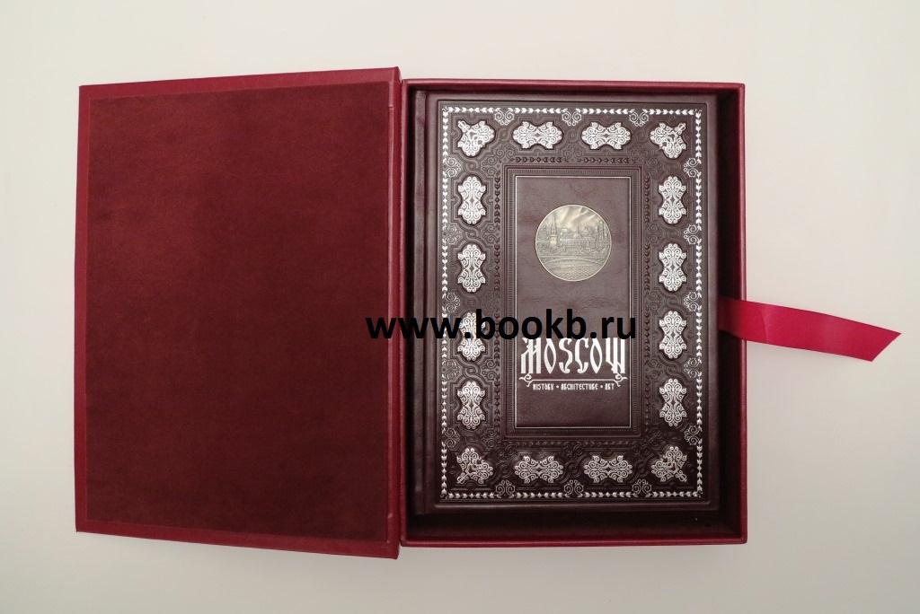 Лучший подарок из россии 79